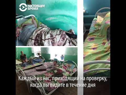 Как выглядят психоневрологические интернаты в России