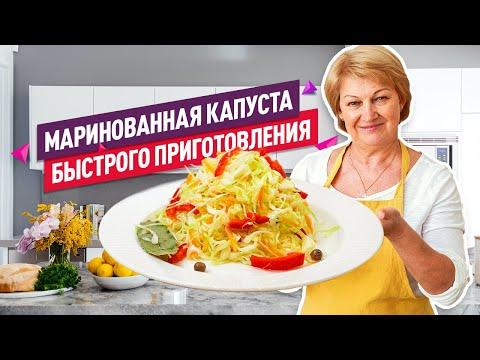 🥗 Маринованная Капуста Быстрого Приготовления с Болгарским Перцем (Лучший рецепт!)