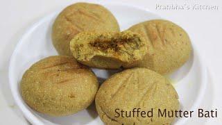 Stuffed Matar Baati Recipe - Stuffed Bati Recipe - Matar Baati - Masala Baati