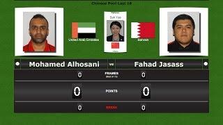 Chinese Pool  Last 16 : Mohamed Alhosani vs Fahad Jasass