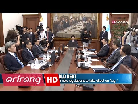 [Business Daily] Ep.564 - Korea's household debt / Outlook on Korea's economy _ Full Episode