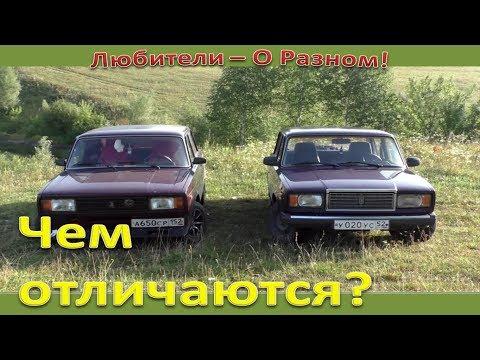 Авто-Обзор #2   Ищем отличия    Пятёрка против Семёрки
