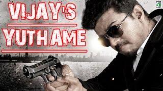 Vijay Super Hit Yuthame Theme | Pokkiri Theme | Manisharma
