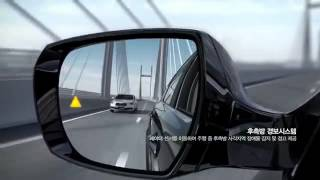 KIA K9 신기술 - Head Up Display