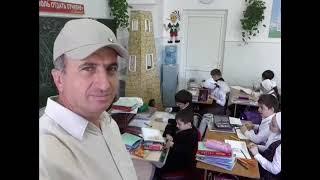 на уроке искусства во 2м классе у Асет.М. в гимназии 1 2016г.