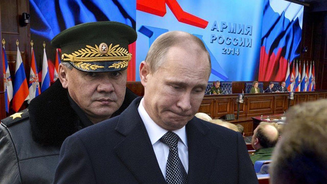 Армия России пошла против Путина