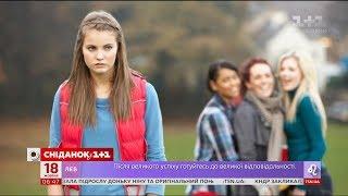 Обережно, булінг: українські діти все частіше стають жертвами цькування своїх однолітків
