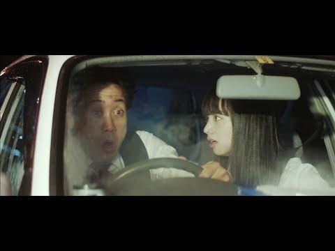 鈴木瑛美子×亀田誠治「フロントメモリー」映画「恋雨」主題歌