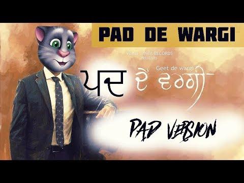 Geet de Wargi vs Pad de Wargi | Tarsem Jassar vs Chakku Billa | Funny ਪੰਜਾਬੀ ਪਦ Songs