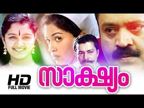 Sakshyam Malayalam Full Movie | Evergreen Malayalam Full Movie | Suresh Gopi | Manju Warrier