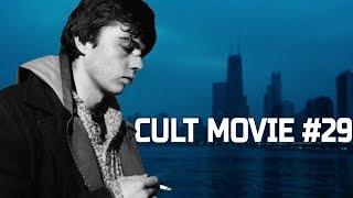 CULT MOVIE #29 (БРАТ)