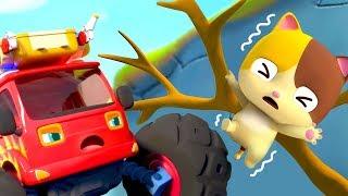 ★NEW★ミミを助けて!モンスターレスキューたい 出動! | 救助車のうた | のりものの歌 | はたらく車 |赤ちゃんが喜ぶ歌|童謡|アニメ|動画|ベビーバス|BabyBus