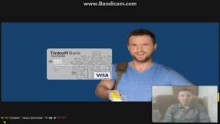 видео восточный экспресс банк горячая линия телефон оператора