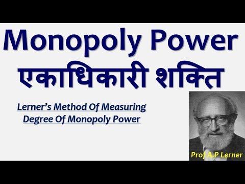 Monopoly Power In Hindi - लर्नर द्वारा एकाधिकारी शक्ति की माप