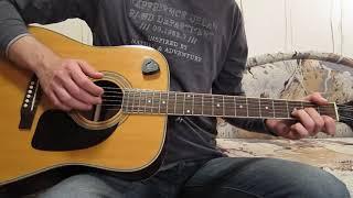 Как играть Сплин Бонни и Клайд Урок и аккорды на гитаре для начинающих, видеоурок разбор аккорды