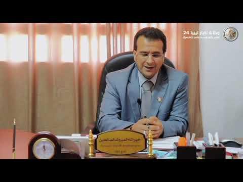 جرائم الارهاب في درنة | الجزء الـ 24 | خير الله المبروك