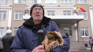 Юрий Шамарин на пикете в защиту бездомных животных. Воронеж, 2 марта 2017