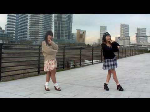 【みぃ子&摩耶猫】サディスティック・ラブをもっぺん踊ってみた!