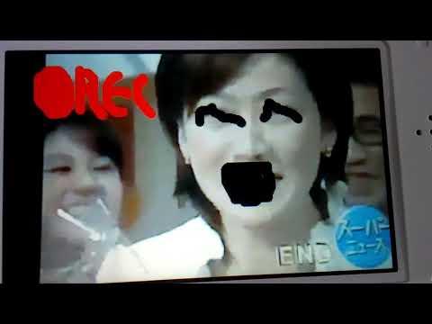 高島彩と中野美奈子さんがおだんこですか ライブカメラ 114613FNN