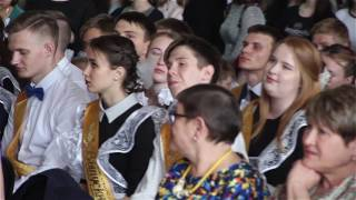 Последний Звонок Школа 203 2017