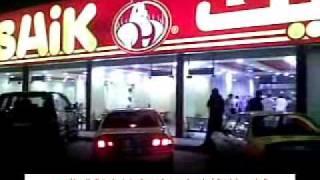 مطعم الشيك الرياض