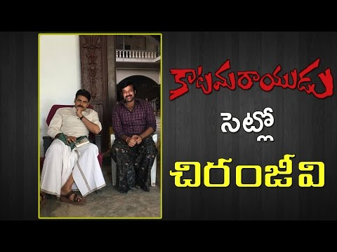 Thumbnail: Chiranjeevi Meets Pawan Kalyan at Katamarayudu Set| NH9 News