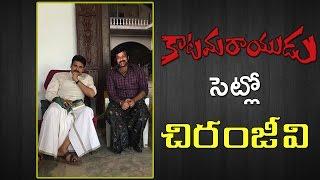 Chiranjeevi Meets Pawan Kalyan at Katamarayudu Set  NH9 News
