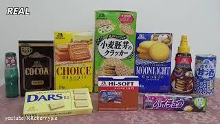 森永お菓子 2 本物とレプリカ Morinaga Foods vs Mini Replicas 2