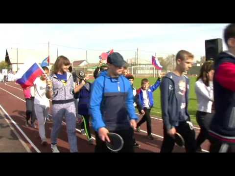 Открытие нового стадиона ст Алексеевская Волгоградской обл. (08.10.2016г.)