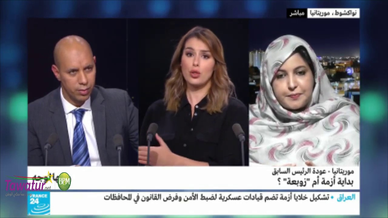 عودة الرئيس السابق محمد ولد عبد العزيز و غيابه عن مراسم حفل الاستقلال،  يثيران الجدل في موريتانيا - برنامج وجها لوجه