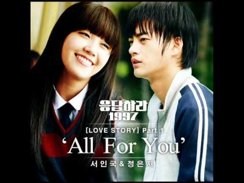 Eun Ji (A Pink) & Seo In Guk - All For You (Reply 1997 Love Story OST)