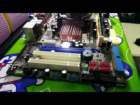 Asus P5N73-AM Test