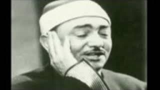 لا إله إلا الله للشيخ نصر الدين طوبار