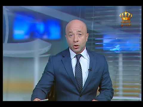 English News at Ten on Jordan Television 20-09-2017