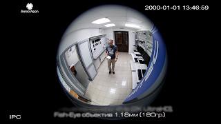 Камера с FishEye объективом IPC-EB5400 панорамная купольная камера 2K UltraHD(Тест панорамной купольной ip-камеры с FishEye объективом (рыбий глаз) IPC-EB5400. Максимальное разрешение камеры..., 2015-09-03T21:21:06.000Z)