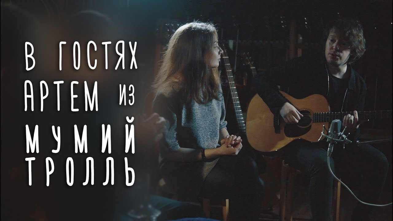 Электроакустические гитары в интернет-магазине muzgear. Ru выгодные цены, оперативная доставка по санкт-петербурге и москве. Мы предлагаем электроакустические гитары в широком ассортименте различных брендов, возможна покупка в кредит.