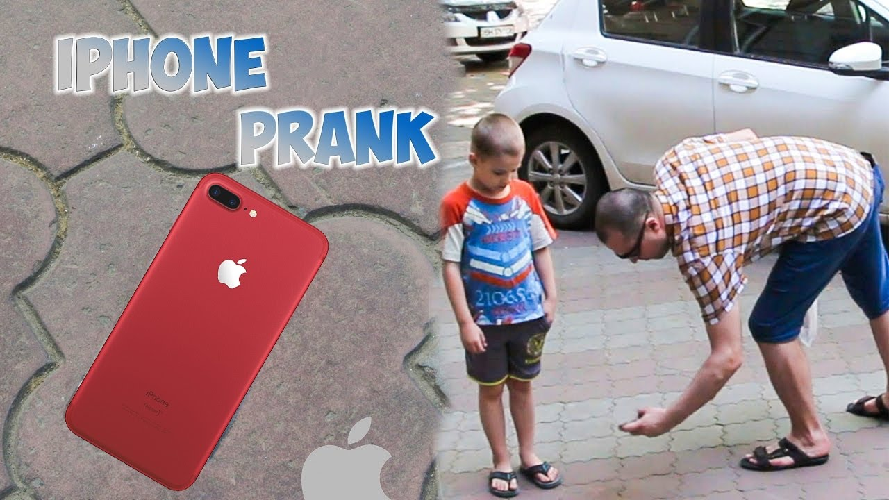 3D IPhone RED Picture On The Ground Prank