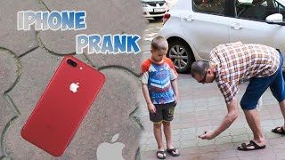 Video 3D iPhone RED Picture On The Ground Prank download MP3, 3GP, MP4, WEBM, AVI, FLV Juni 2018