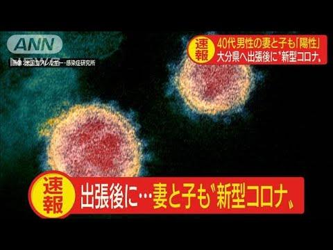 下関 市 コロナ ウイルス 感染 者