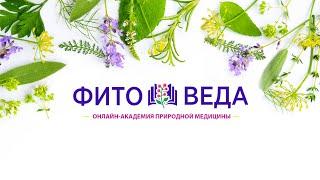 БАДы Коршикова Юлия Ивановна