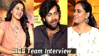 Valmiki Movie Team Interview | Varun Tej | Pooja Hegde | Mirnalini Ravi | Daily Culture