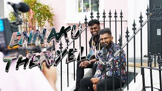 Hemz Music - Ennaku Theriyala ft Achu (IFT PROD) (Prod Mantra) | [Official Music Video]