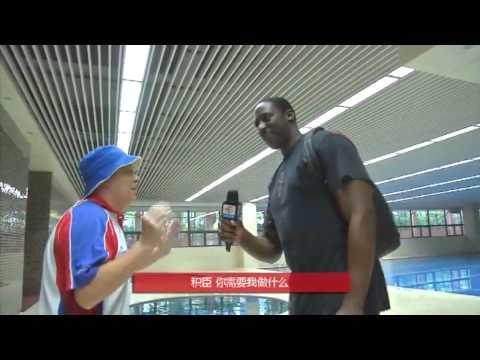 Dongguan Live: 18.Basketball City