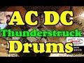 Барабаны ACDC - Thunderstruck Dums | Урок для начинающих барабанщиков