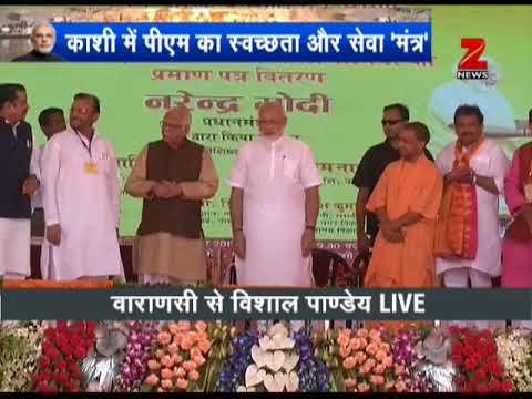 Watch: PM Modi distributing certificates to beneficiaries of the Pradhan Mantri Awas Yojana