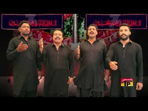 Baon Aukha Qatal Akbar Ve - Multan Party 2016-17 - TP Muhrram Nohay 2016-17