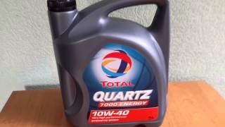 Моторное масло Total Quartz 7000 Energy 10w40 5л.