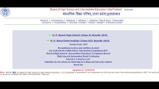 up board 10th 12th class results 2017 upresults nic in uttar pradesh class x class xii result