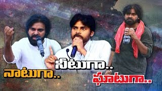 Pawan Kalyan's Political journey from Cinema to Janasena's CM Candidate | Prime9 News