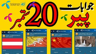 20 September 2021 Questions and Answers | My Telenor Today Questions | Telenor Questions Today Quiz screenshot 1